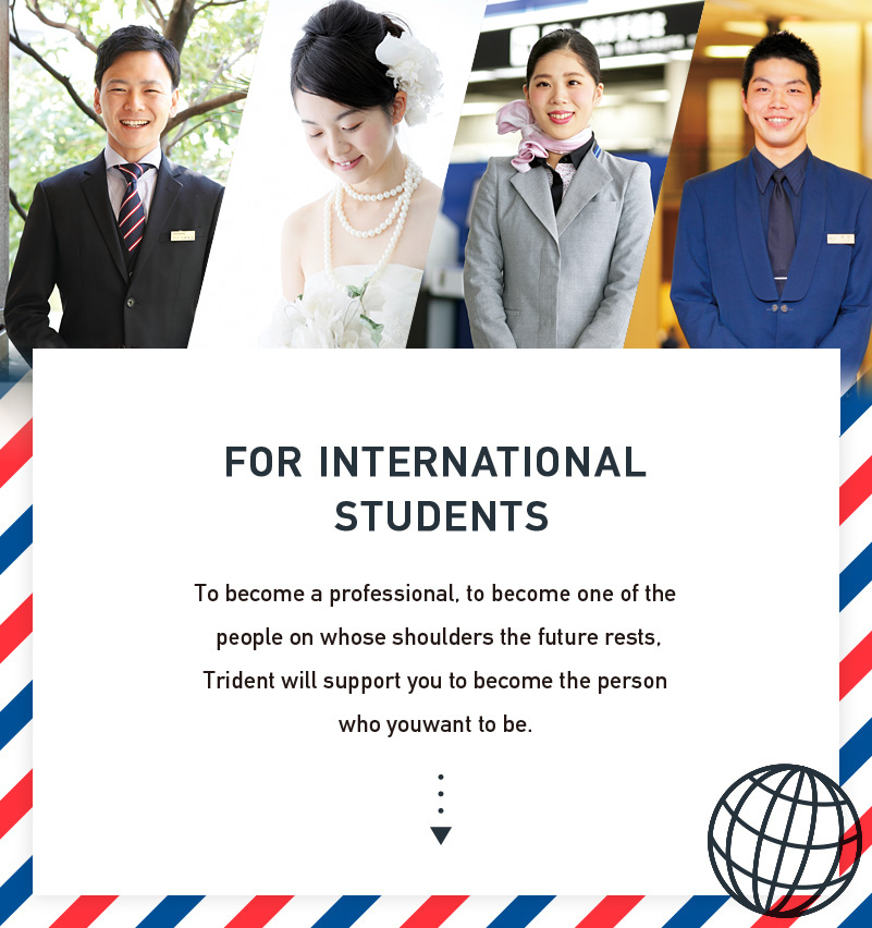 FOR INTERNATIONAL STUDENTS